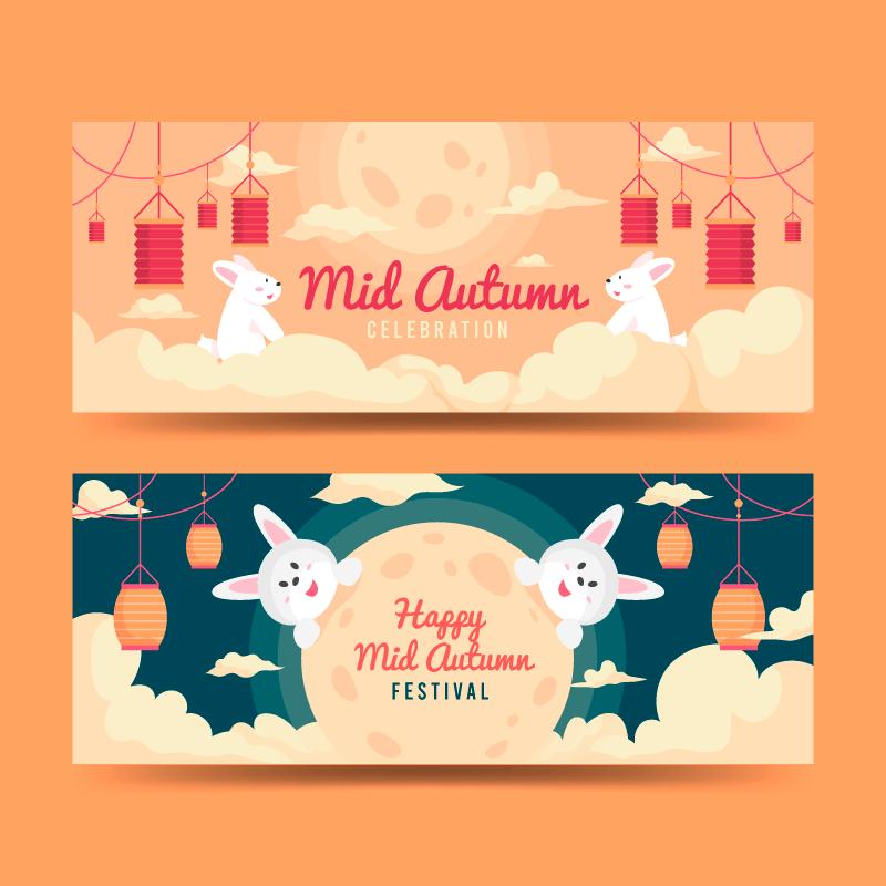 月亮灯笼兔子设计中秋节banner矢量素材(AI+EPS)