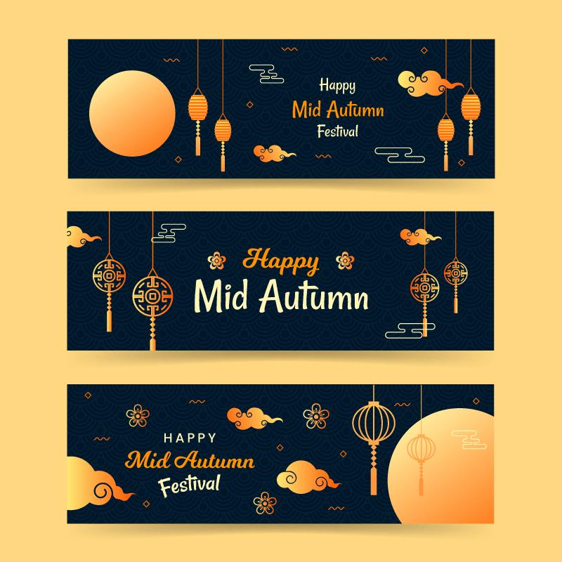 月亮灯笼中国结设计中秋节banner矢量素材(AI+EPS)