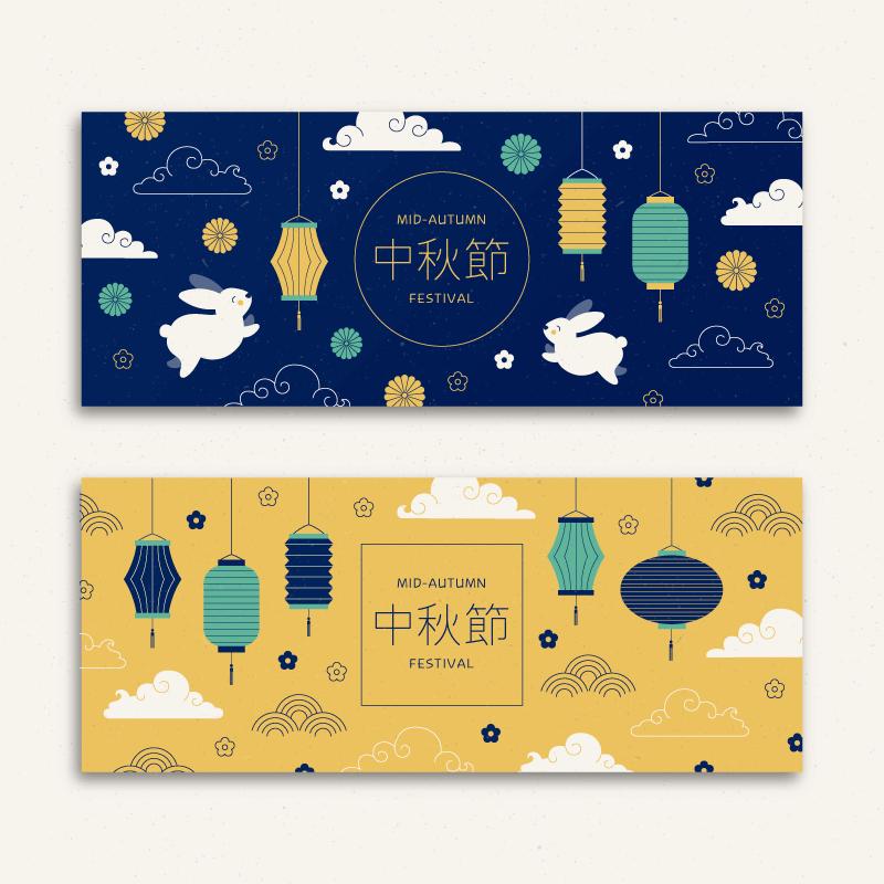 灯笼兔子云朵设计中秋节banner矢量素材(AI+EPS)