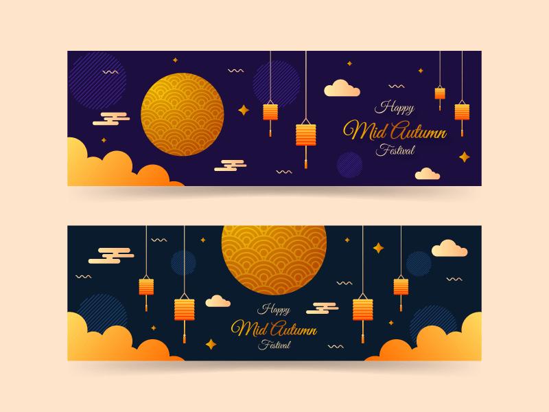 金色月亮灯笼设计中秋节banner矢量素材(AI+EPS)