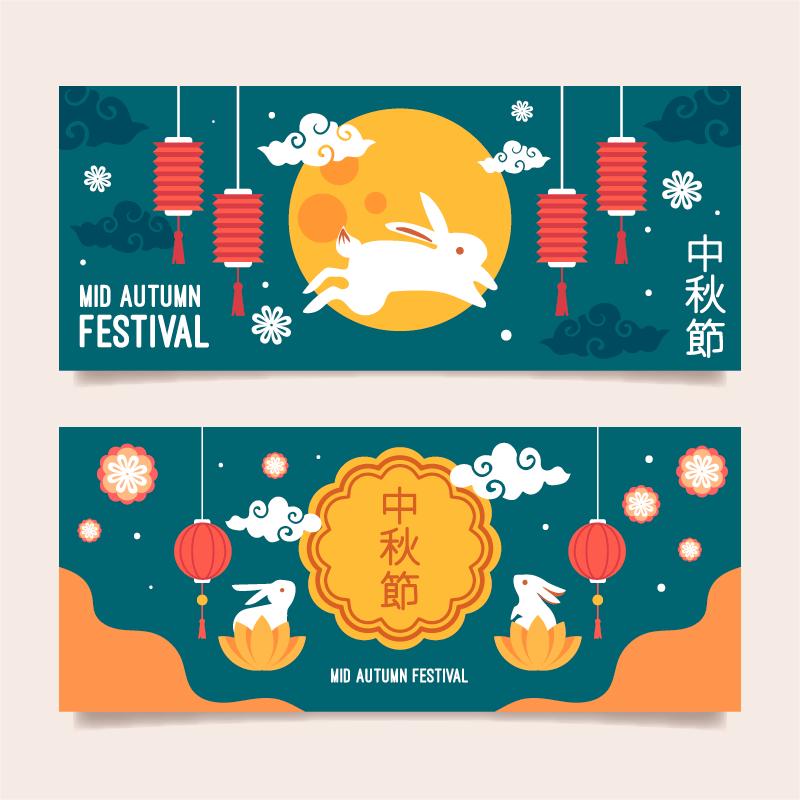 兔子灯笼设计中秋节banner矢量素材(AI+EPS)