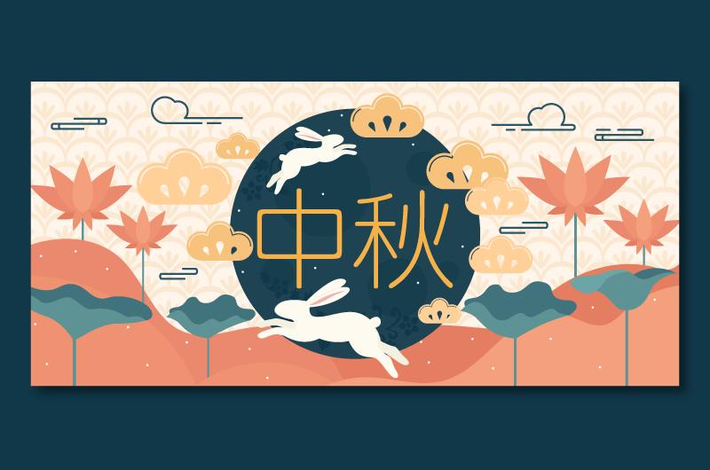 兔子花朵设计中秋节banner矢量素材(AI+EPS)