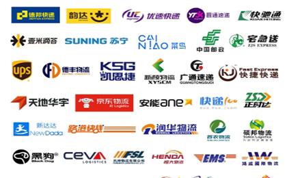 物流快递logo知名企业logo图标素材