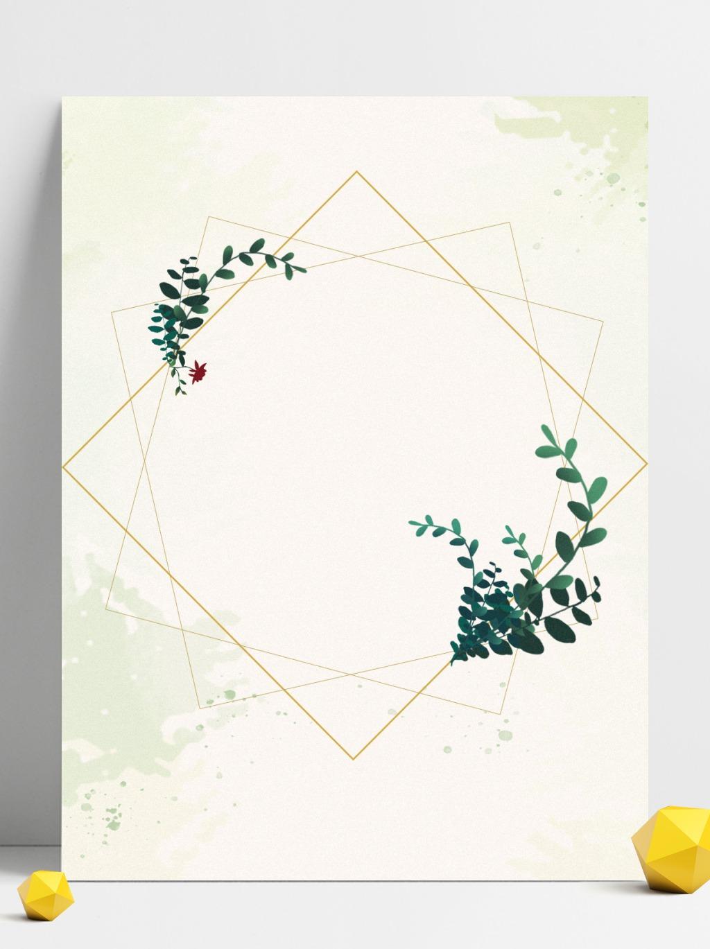 小清新绿色花框简约风广告背景高清图片